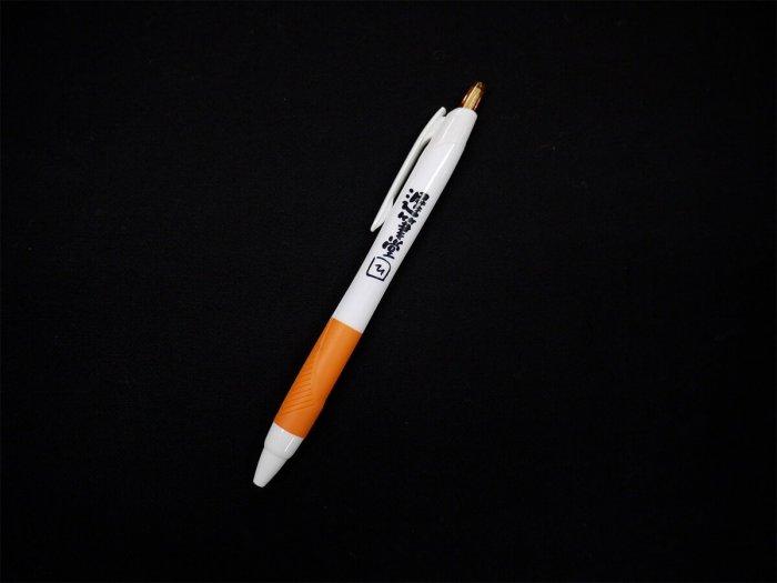 遅筆堂文庫ボールペンの写真